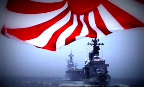 Japon Navire Guerre
